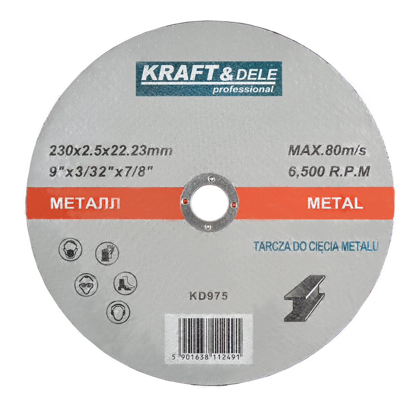 Tarcza do metalu KD975